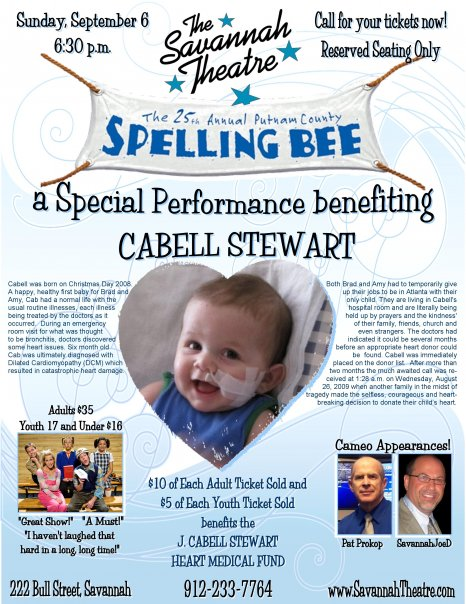 cabell-fund-raiser1