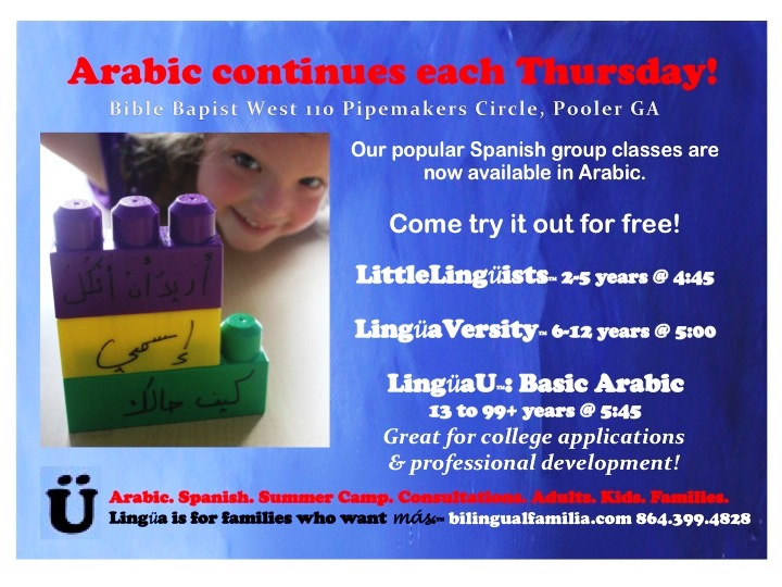 Arabic lessons for kids in Savannah