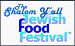 Jewish Food Festival Savannah