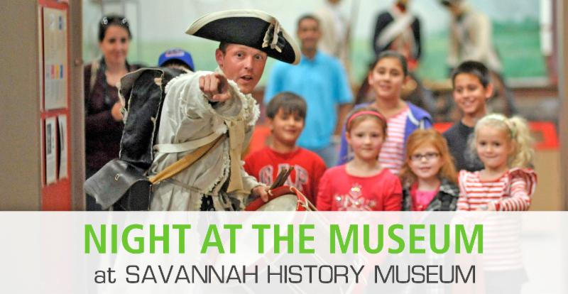 Savannah Night at the Museum 2016