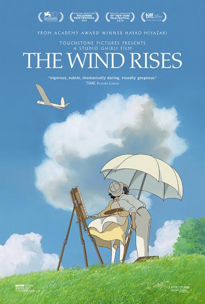 Free screening of The Wind Rises Savannah