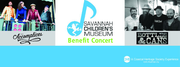 Savannah Children's Museum Benefit Concert 2016