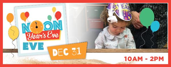 Noon Year's Eve Kids Sandbox Children's Museum Hilton Head